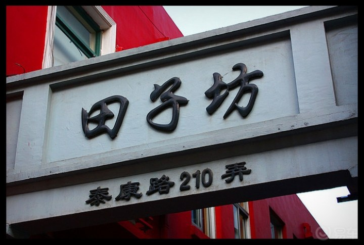 上海--魅力魔都一日游