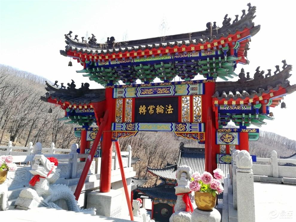 【吉林市cs75车友会】游朱雀山三宝菩提寺图片
