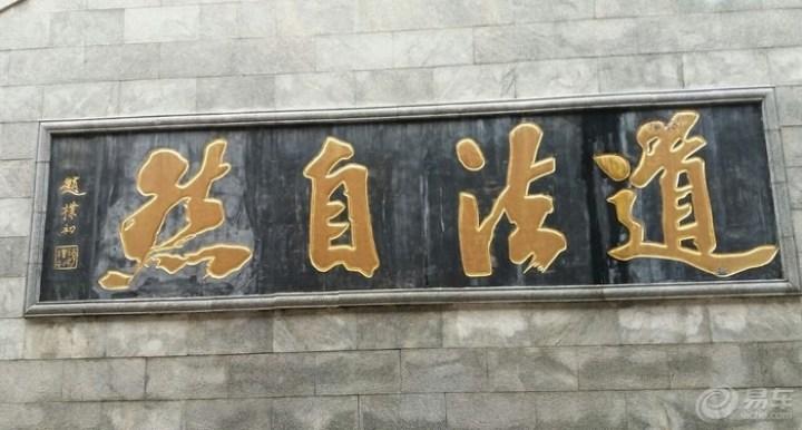 大美三仙山,一处美妙画卷