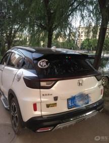 XRV 3.5万公里 望精选求车标