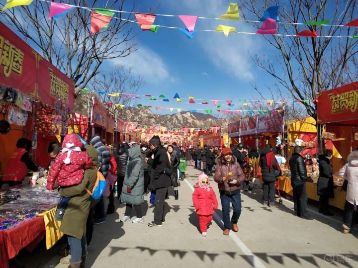 #乐驾新春# 欢欢喜喜过大年凤凰岭游园会
