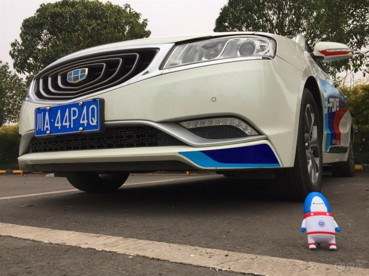 跟着易小鲨一起来看看这台大美中国车美在哪里之内饰细节篇