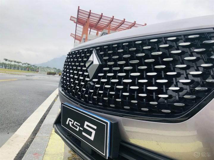 #尽享智能驾控#与宝骏RS-5邂逅于风雨后