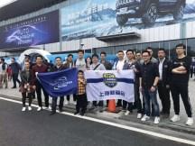 上海新福会组团参加2019上海车展