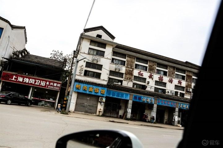探寻无锡十大历史文化古村镇之六:葛埭村未果行