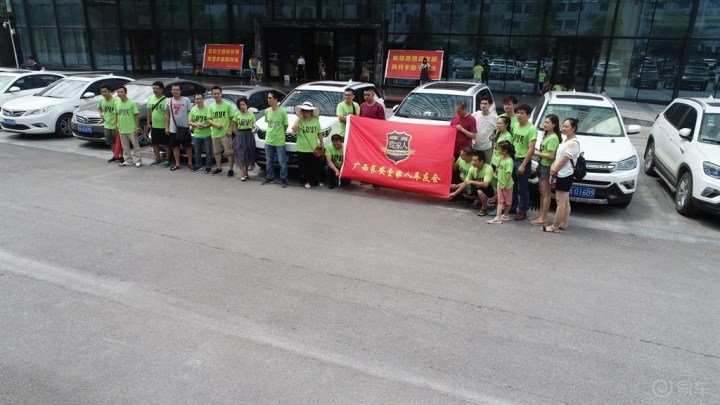 广西南宁文物苑自驾美食聚会