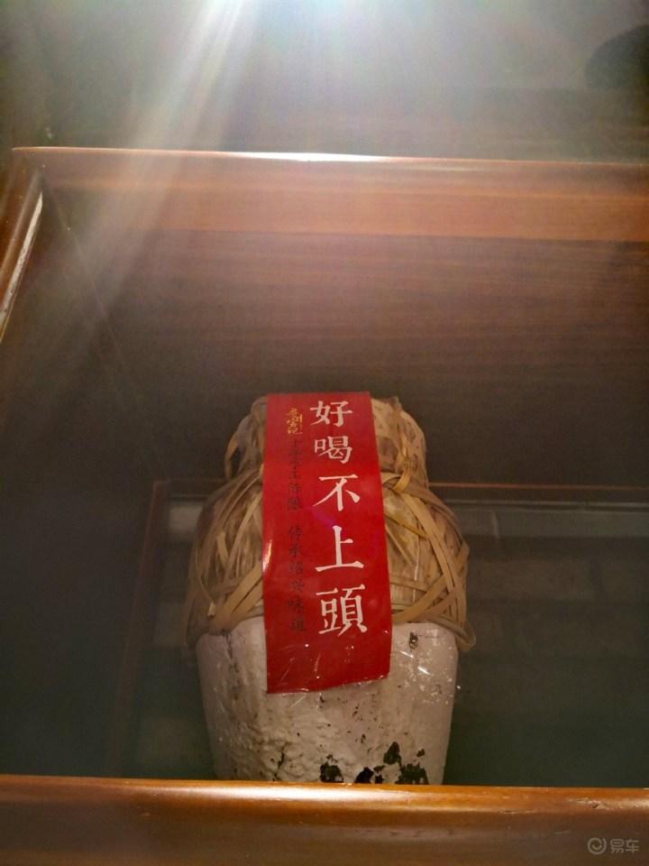 舌尖上的中国香   黄酒中的绍兴味