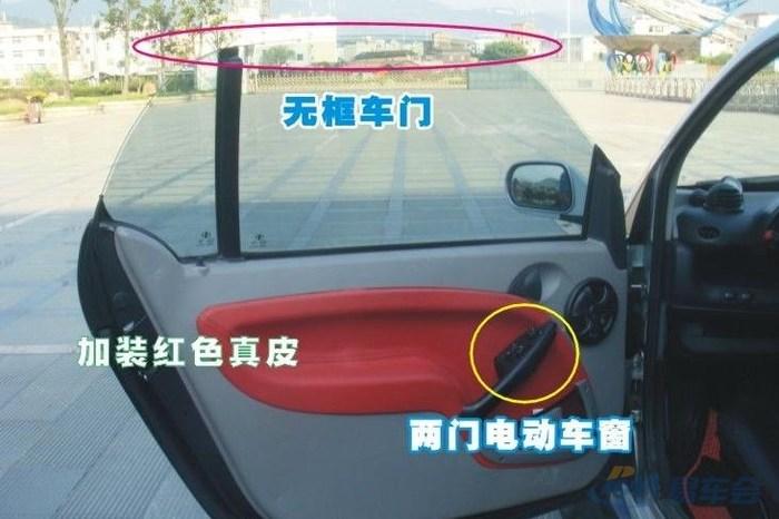 小贵族大改造 双环小贵族社区 爱车社区 powered by 高清图片