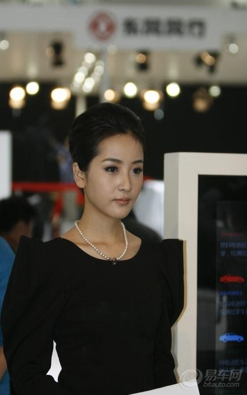 【端庄工作人员--a美女又最美上汽世博美女围棋美女下气质图片