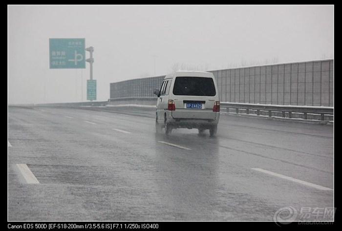 观第十二届北京改装车车展百楼纪实 -瑞虎3论坛图片集锦高清图片