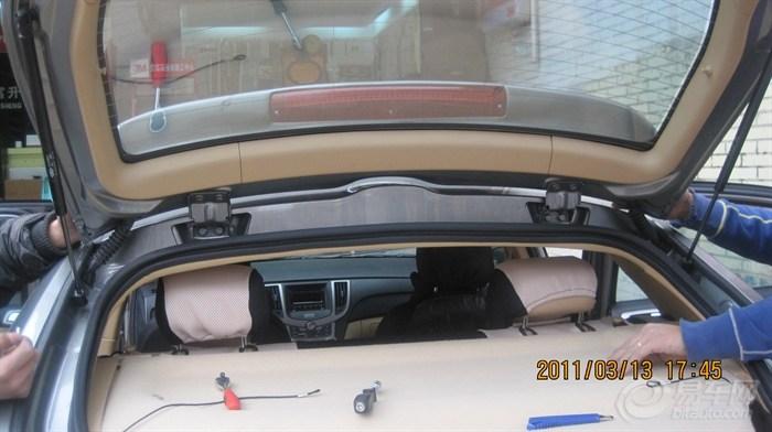 奇瑞A3两厢尾翼图片高清图片