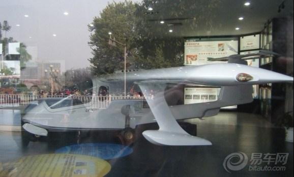 店有小型水上飞机卖