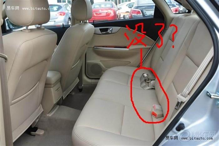 【后座的安全带插扣简配了?】_凯越社区图片集锦_汽车