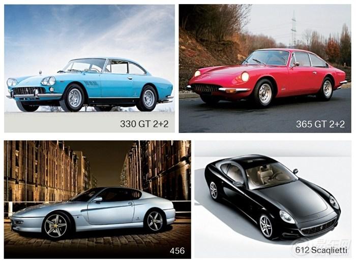 ...则自成一系,包括400、400i、412、456、456M、612 Scaglietti