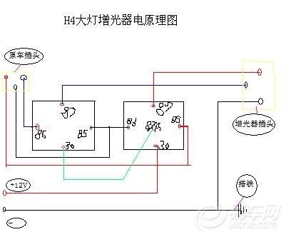 关于继电器的接线方法和原理图,给大家  附上一个h4大灯的增光器电路