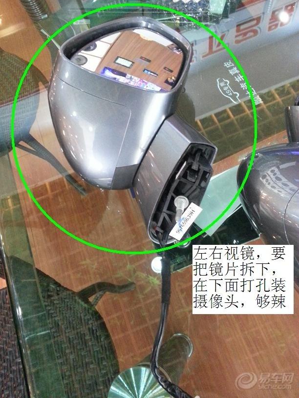 原配导航仪 全景摄像头 (手动高配c4l)安装.