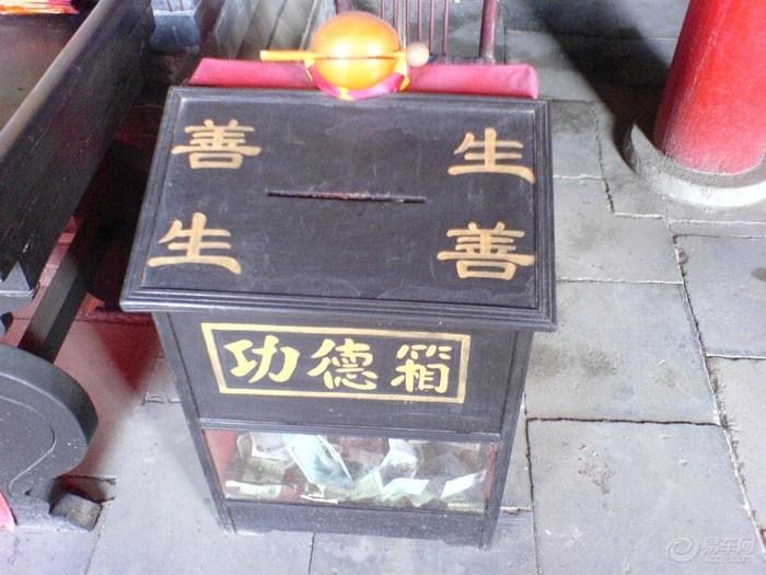 游记 景忠山/玉皇大帝像