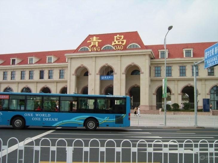【青岛火车站自驾自驾游_青岛火车站攻略周边挖坑游路图片