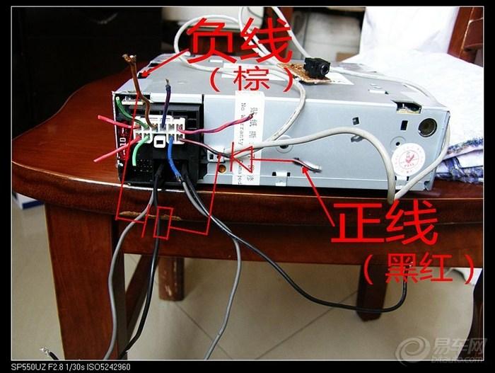 车载收,录音机13根线接线图如何接电源线和喇叭线