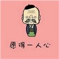 【3.8爱车分享日】十年途胜