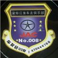 鲁M9505H