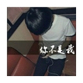 飞舞鰗鲽灆