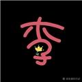 紫金王朝0178