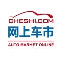 全新丰田RAV4国产版申报图曝光,10月正式上市,轴距超越CR-V