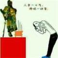 晓东仔DZ