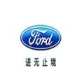 重庆九福福特4S店