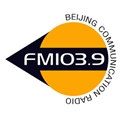 北京交通广播