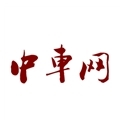 中车网评论