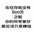 微信w168h16888