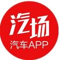 2020款小鹏G3正式上市,补贴后售14.38万元起