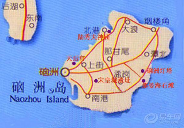 硇洲岛 地图