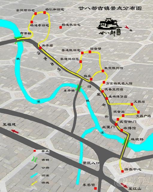 21℃/~3℃ 江山市地图