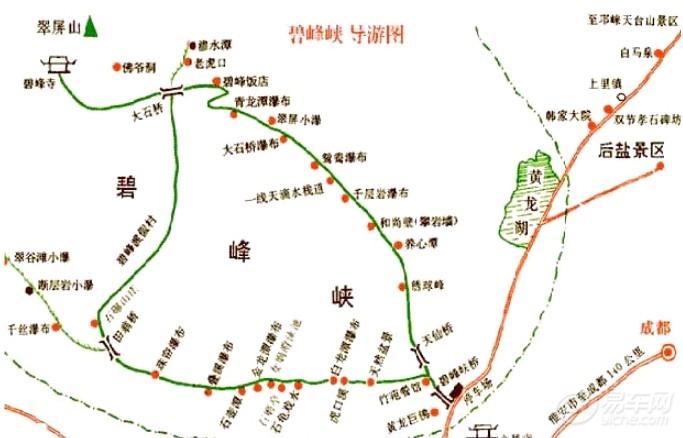 碧峰峡生态风景区地图